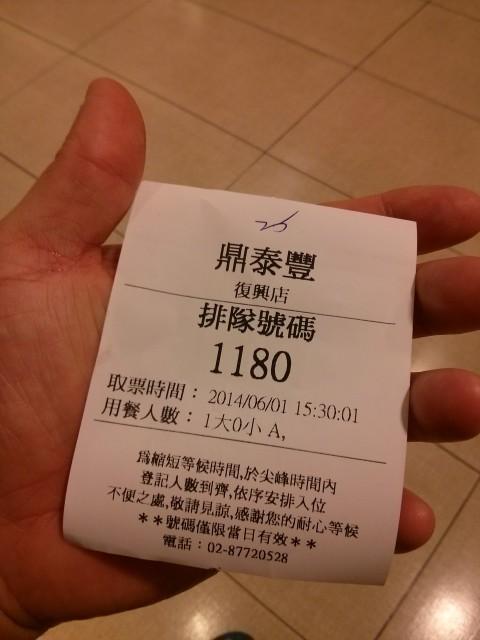 2014-06-01 15.42.19